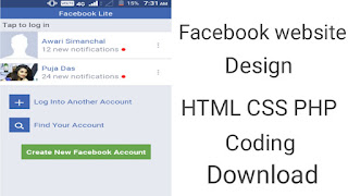 Facebook website design HTML CSS coading