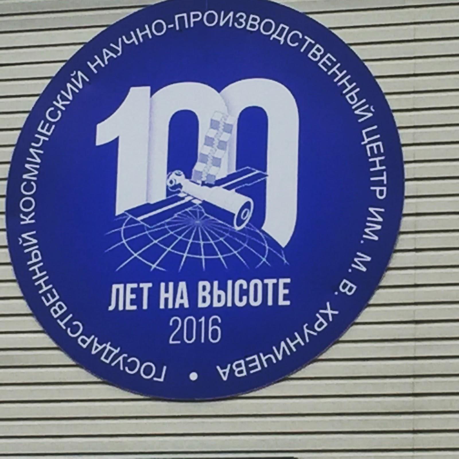 06cbc7ceb25f Всё выше и выше, и выше...стремиться ввысь на все 100% своих усилий и также  верить в себя. 8-10 июля в Москве проводим тренинг-семинар как раз для  таких ...