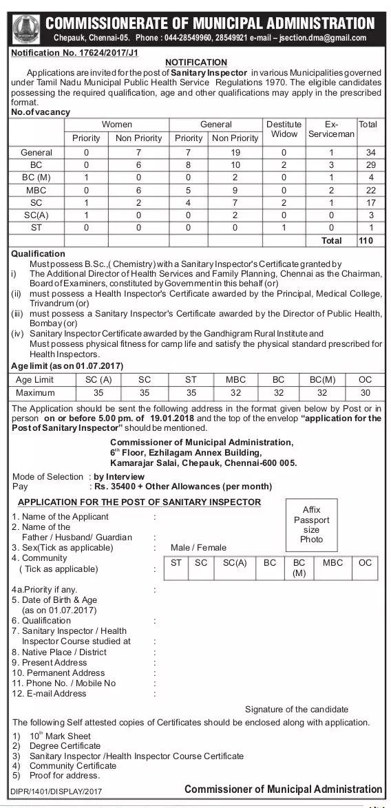 CMA Chennai Recruitment 2018 - 100+ Vacancies & Rs.35,400 Salary PM