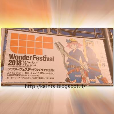 Wonder Festival 2018 Inverno - ワンダーフェスティバル 2018 冬