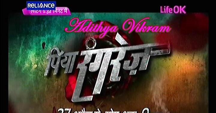 Piya Rangrezz Episode 5 - 1st May 2015 | Dramas Play Online Watch