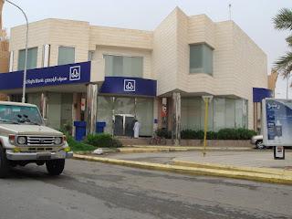 bank al-rajhi