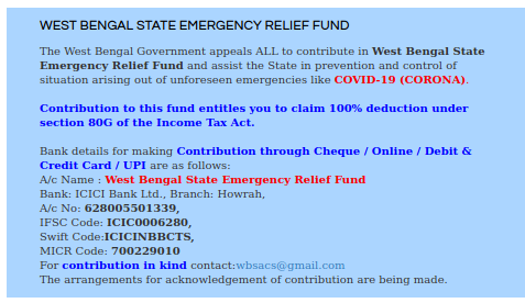 WEST BENGAL STATE EMERGENCY RELIEF FUND