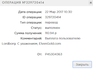 22.03.2017.png