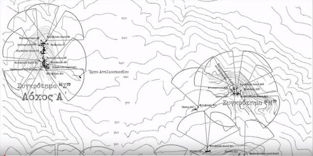Οχυρωματική Γραμμή ΜΕΤΑΞΑ: Η ιστορική μνήμη ανασύρεται - ΒΙΝΤΕΟ