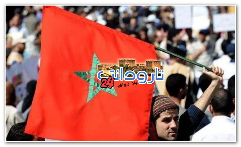 تارودانت24 _ المغاربة يتصدرون ترتيب أكثر الشعوب اكتئابا في شمال إفريقيا