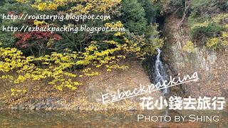 栗林公園賞楓
