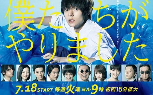 Download Dorama Jepang Boku-tachi ga Yarimashita Batch Subtitle Indonesia