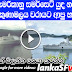 "[VIDEO]- US Naval Ship ""USS Somerset"" arrives to Trincomalee,Sri Lanka"