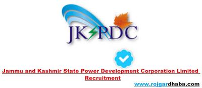 jkspdc-limited-jammu-kashmir-jobs