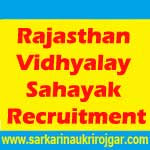 Rajasthan Education Department Recruitment