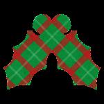 クリスマスのマーク(チェック・ヒイラギ)