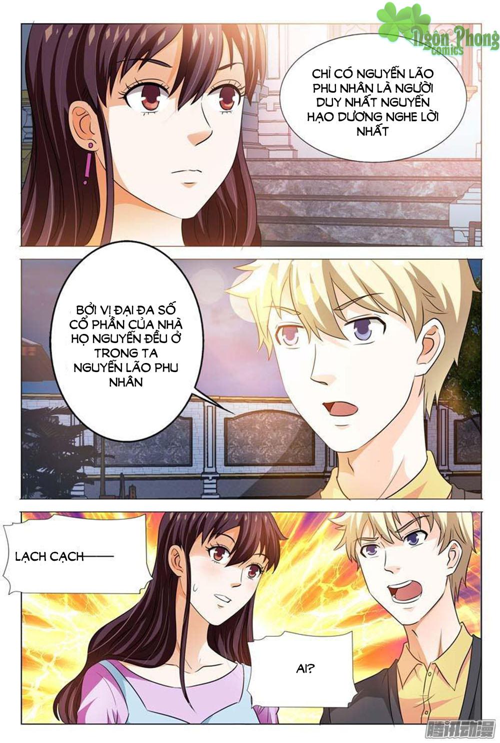 Hào Môn Tiểu Lão Bà Chap 102 - Trang 6