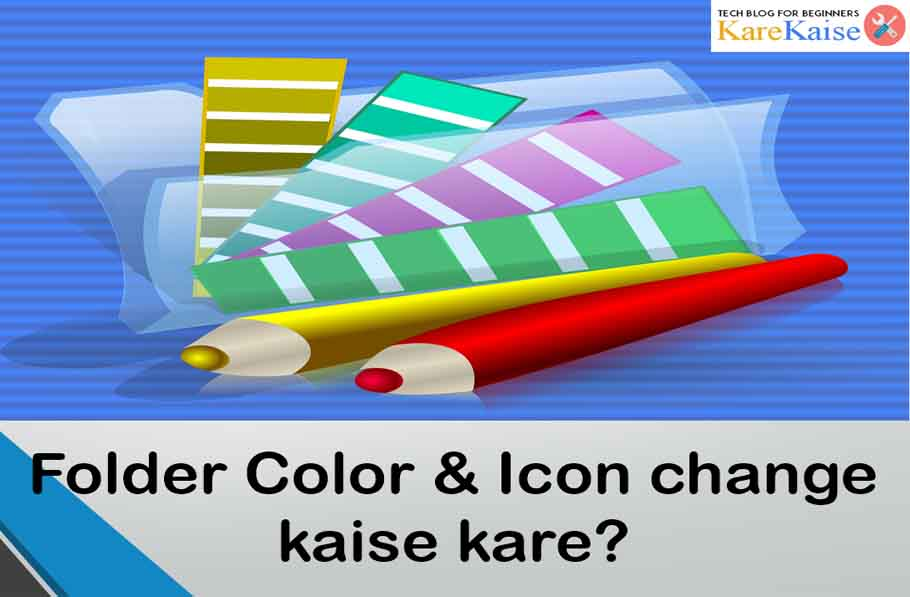 folder-color-aur-folder-icon-change-kaise-kare