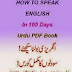 Learn To Speak English in 100 Days Pdf