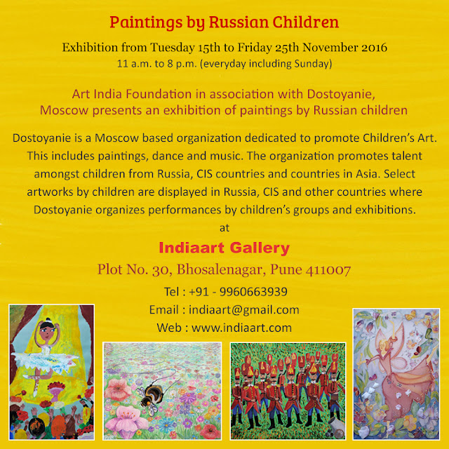Paintings by Russian children at Indiaart Gallery, Pune (www.indiaart.com)
