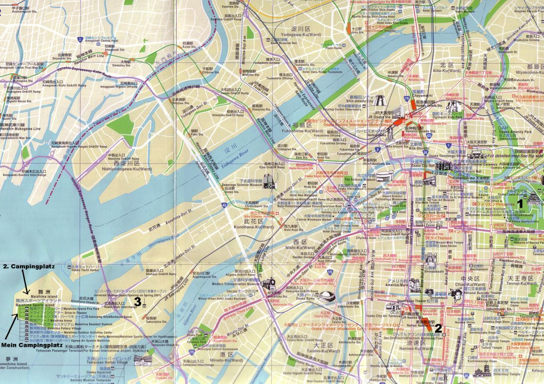 City maps Stadskartor och turistkartor China Japan etc Travel