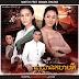 Teayeat Ko Hah Badey-[09-12Ep] Continued