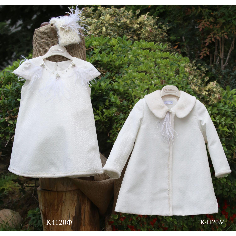 Χειμωνιάτικα βαπτιστικά ρούχα για κορίτσι K4120  589a614aa4c