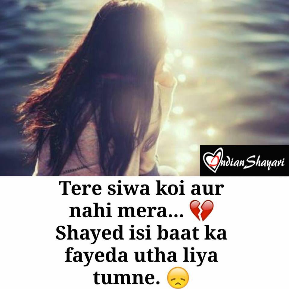 10 best sad shayari image sad shayari wallpaper indian shayari sad shayari wallpaper thecheapjerseys Images
