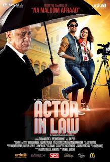 Actor in Law, Mehwish Hayat Hot