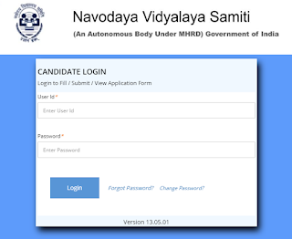 NVS Assistant Computer Operator Admit Card 2019