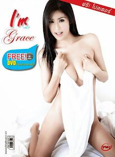 I'm Vol.07 – Grace