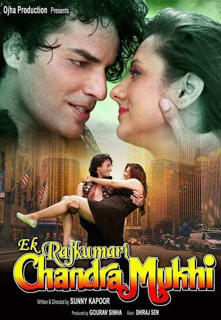 Ek Raaj Kumari Chandramukhi Poster