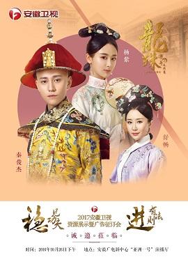 Xem Phim Long Châu Truyền Kỳ - Legend of Dragon Pearl