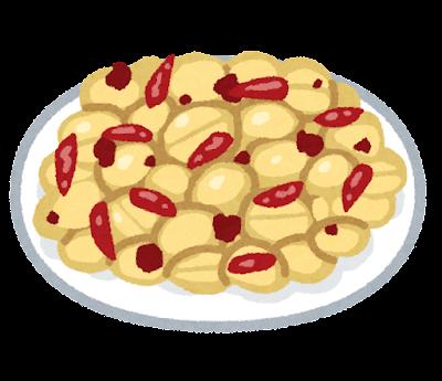 麻辣ピーナッツのイラスト