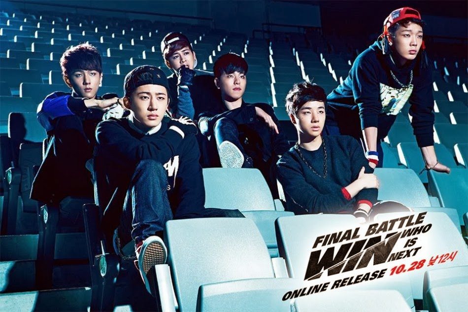 KPOP Land: WIN: Who Is Next Team B