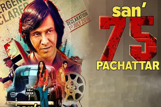 Complete cast and crew of San' 75 Pachattar  (2016) bollywood hindi movie wiki, poster, Trailer, music list - Kay Kay Menon and Kirti Kulhari, Movie release date August 2016