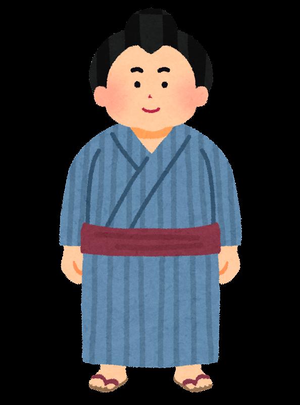 浴衣を着たお相撲さんのイラスト かわいいフリー素材集 いらすとや