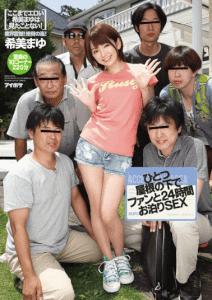 Memek Bintang Bokep Nozomi Mayu Digasak Rame Rame
