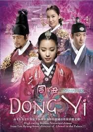 Sinopsis Dong Yi : sinopsis, Korean, Drama, Sinopsis, Indonesia:, 'Dong, Episodes