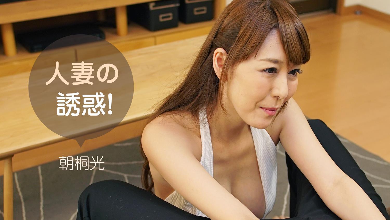 Beautiful Japan Uncensored Hd