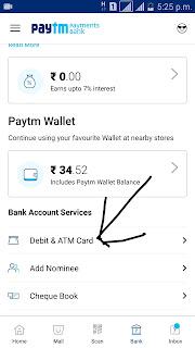 Paytm ATM/Debit Card kaise apply kare