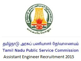 TNPSC Assistant Engineer (AE) Question Papers Syllabus