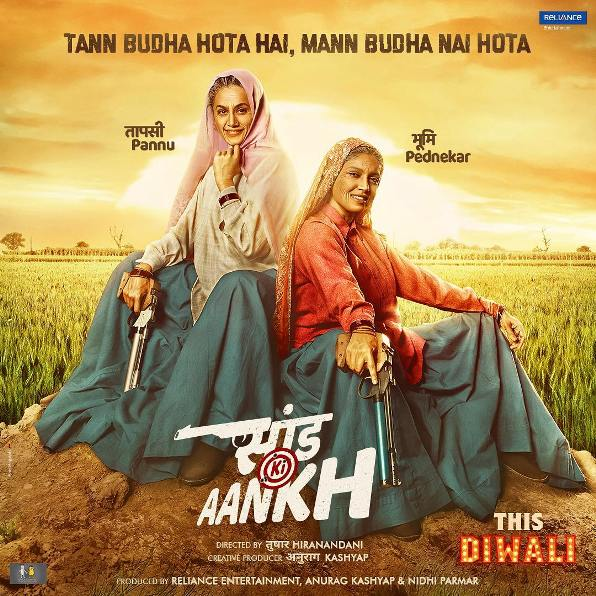 Saand Ki Aankh new upcoming movie first look, Poster of Bhumi, Taapsee next movie download first look Poster, release date