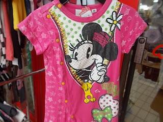 39円子供服ミッキーマウスTシャツ80㎝ピンク