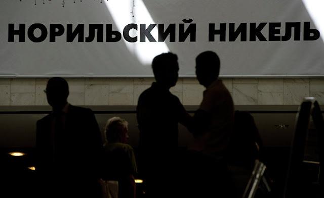 США бросают вызов Москве, публикуя список российской элиты