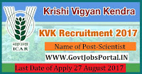 Krishi Vigyan Kendra Recruitment 2017– Scientist