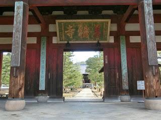 京都:萬福寺