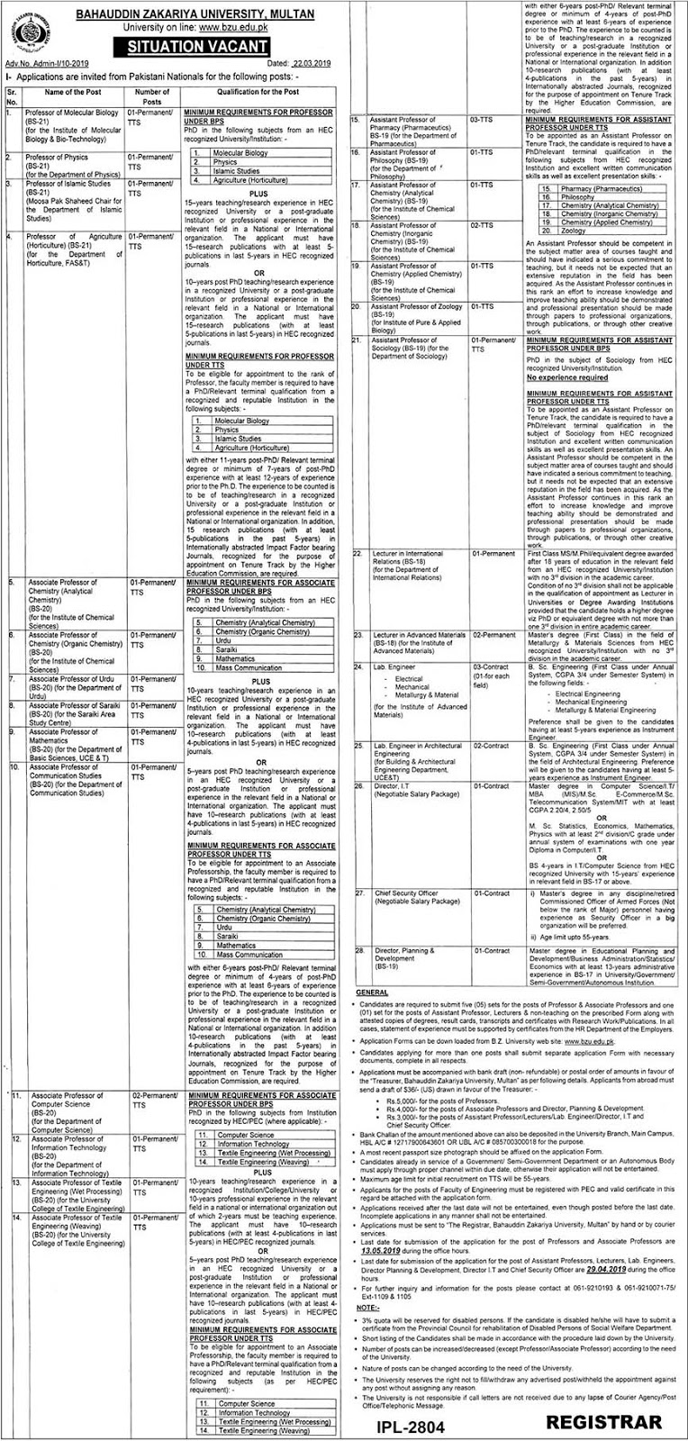 Jobs in Bahauddin Zakariya University BZU 28 Mar 2019