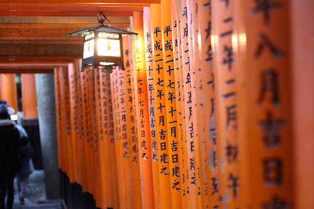 Japan Trip - Part 2 ( Osaka-Kyoto)
