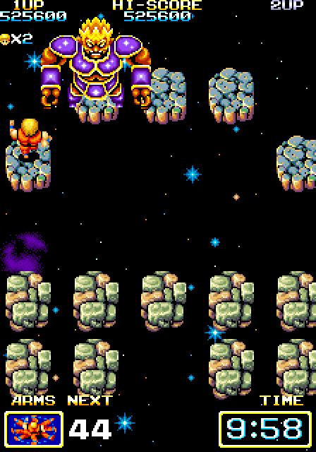 Evil Stone MAME Games P9
