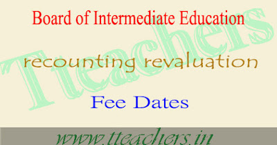 Telangana Inter exams recounting revaluation fee dates 2017 application form