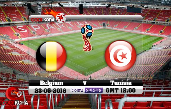 مشاهدة مباراة تونس وبلجيكا اليوم 23-6-2018 بي أن ماكس كأس العالم 2018