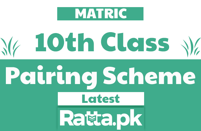 Matric 10th Pairing Scheme 2020 All Subjects - Combination