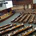 Melihat Revisi UU MD3 yang Membuat Anggota DPR Antikritik